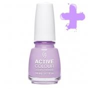 China Glaze Active Colour - Retreat Yourself 14ml