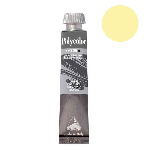 Polycolor BRILLIANT YELLOW 20ml