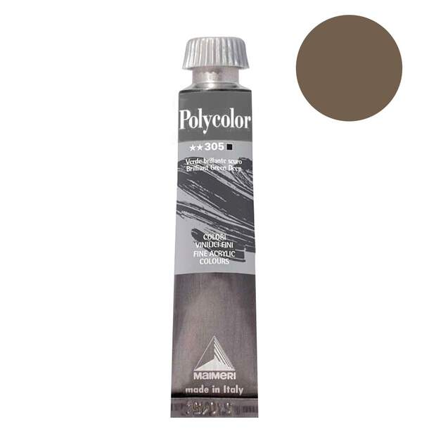 Polycolor BRONZE 20ml